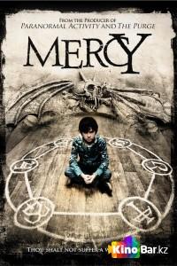 Фильм Милосердие смотреть онлайн