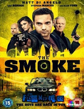 Фильм Дым 1 сезон 4 серия смотреть онлайн