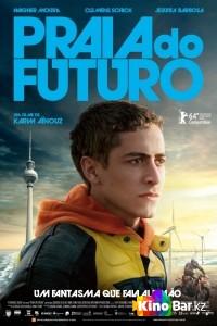 Фильм Пляж будущего смотреть онлайн