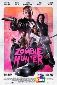 Фильм Охотник на зомби смотреть онлайн