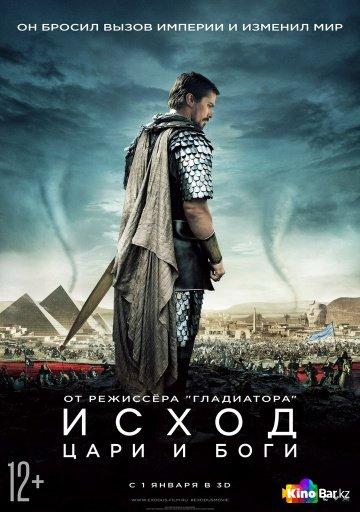 Фильм Исход: Цари и боги смотреть онлайн