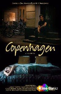 Фильм Копенгаген смотреть онлайн