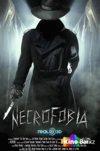 Фильм Некрофобия смотреть онлайн
