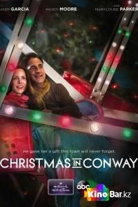 Фильм Рождество в конвей смотреть онлайн