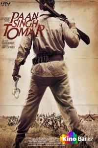 Фильм Паан Сингх Томар смотреть онлайн