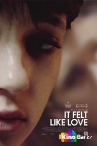 Фильм Похоже на любовь смотреть онлайн