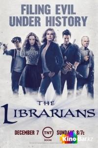 Фильм Библиотекари 1 сезон 10 серия смотреть онлайн