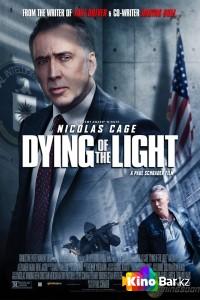 Фильм Умирающий свет смотреть онлайн