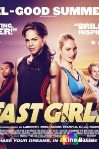 Фильм Быстрые девушки смотреть онлайн