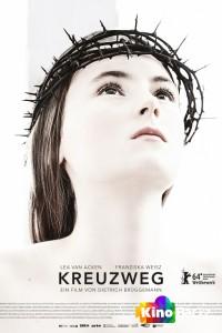 Фильм Крестный путь смотреть онлайн