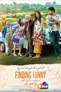 Фильм В поисках Фэнни смотреть онлайн