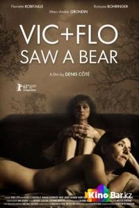 Фильм Вик и Фло увидели медведя смотреть онлайн