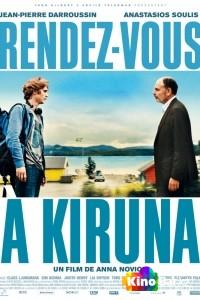 Фильм Встреча в Кируне смотреть онлайн