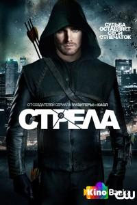 Zerx | Сотня 2 сезон 16 серия смотреть онлайн на Zerx co