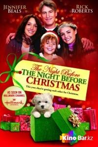 Фильм Рождественские приключения семейства Фоксов смотреть онлайн