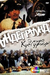 Фильм Андеграунд смотреть онлайн