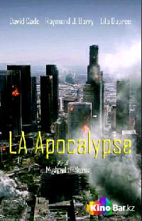 Фильм Апокалипсис в Лос-Анджелесе смотреть онлайн