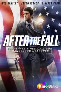 Фильм После падения смотреть онлайн
