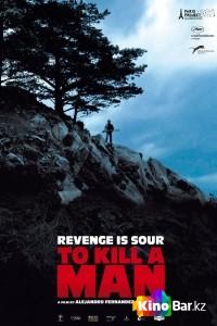 Фильм Убить человека смотреть онлайн