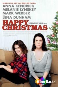 Фильм Счастливого Рождества смотреть онлайн