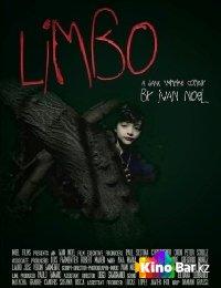 Фильм Лимбо смотреть онлайн