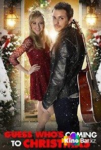 Фильм Гость на Рождество смотреть онлайн