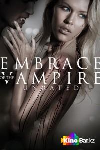 Фильм Объятия вампира смотреть онлайн