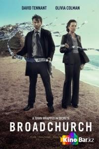 Фильм Убийство на пляже 2 сезон 5 серия смотреть онлайн