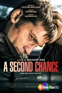 Фильм Второй шанс смотреть онлайн