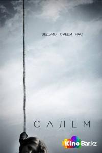 Фильм Салем 2 сезон 13 серия смотреть онлайн