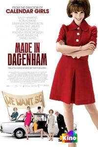 Фильм Сделано в Дагенхэме смотреть онлайн