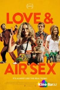 Фильм Любовь или секс смотреть онлайн