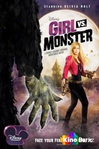 Фильм Девочка против монстра смотреть онлайн