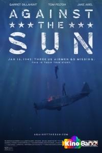 Фильм Против солнца смотреть онлайн
