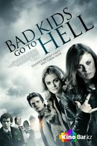 Фильм Плохие дети отправляются в ад смотреть онлайн