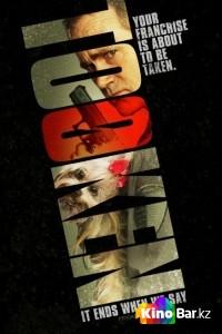 Фильм Кучерявая заложница смотреть онлайн