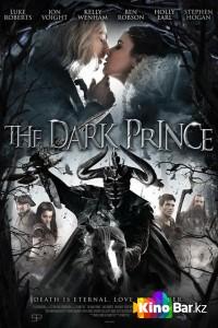 Фильм Темный принц смотреть онлайн