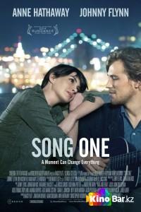Фильм Однажды в Нью-Йорке смотреть онлайн