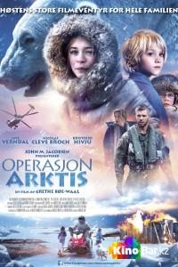 Фильм Выжить в Арктике смотреть онлайн