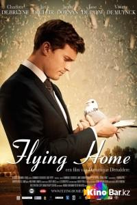 Фильм Полёт домой смотреть онлайн