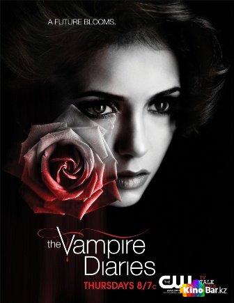 Фильм Дневники вампира 6 сезон 22 серия смотреть онлайн