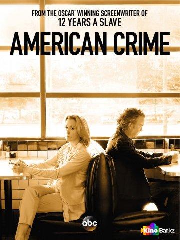 Фильм Американское преступление 1 сезон смотреть онлайн