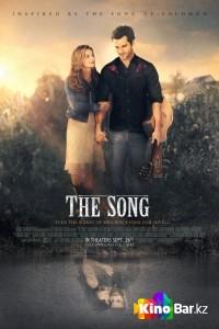 Фильм Песня смотреть онлайн