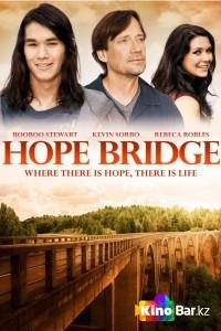 Фильм Мост надежды смотреть онлайн