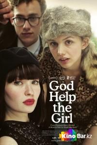 Фильм Боже, помоги девушке смотреть онлайн