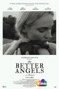 Фильм Ангелы получше смотреть онлайн