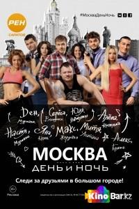 Фильм Москва. День и ночь 31,32 серия смотреть онлайн