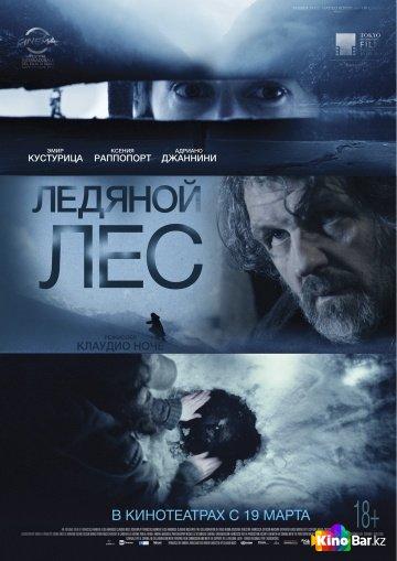 Фильм Ледяной лес смотреть онлайн