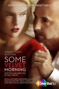 Фильм Бархатное утро смотреть онлайн