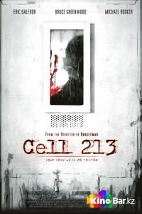 Фильм Камера 213 смотреть онлайн